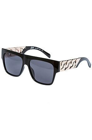 The Cache Sunglasses in Glo...